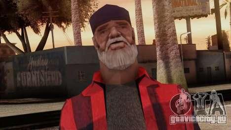 New Homeless Skin для GTA San Andreas третий скриншот