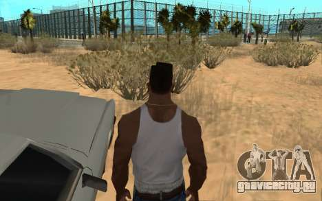 Цепь Monster Energy для GTA San Andreas четвёртый скриншот