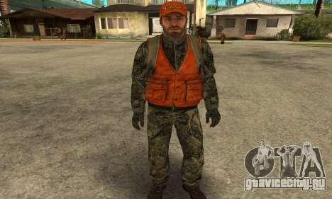 Job Man для GTA San Andreas третий скриншот