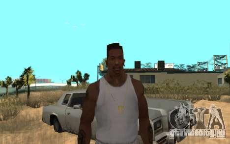 Цепь Monster Energy для GTA San Andreas