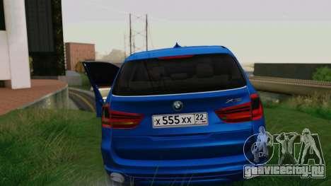BMW X5 F15 2014 для GTA San Andreas салон