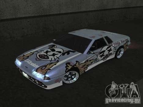 Elegy Paintjobs для GTA San Andreas вид сзади слева
