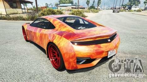Dinka Jester (Racecar) Flame для GTA 5