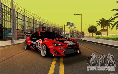 Toyota GT86 ZeroZver для GTA San Andreas