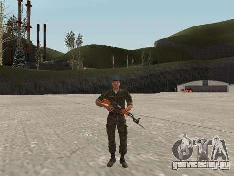 Боец ВДВ Украины для GTA San Andreas