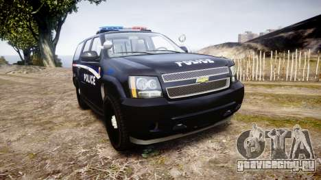 Chevrolet Tahoe SPVQ [ELS] для GTA 4