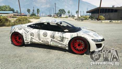 Dinka Jester (Racecar) Dollars для GTA 5 вид слева