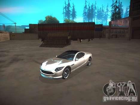 ENB Dark Orbit для GTA San Andreas третий скриншот