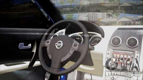 Nissan Maxima 2009 для GTA San Andreas вид сзади