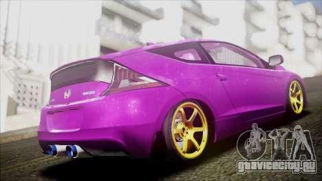 Honda CRZ Hybird Pink Cute для GTA San Andreas вид сзади слева