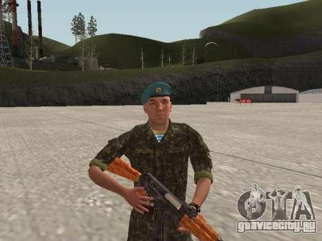 Боец ВДВ Украины для GTA San Andreas второй скриншот