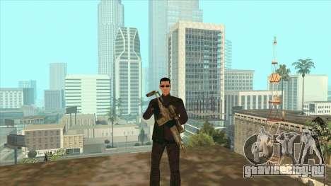 Вузи Му для GTA San Andreas