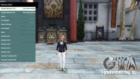 Меню персонажа для GTA 5