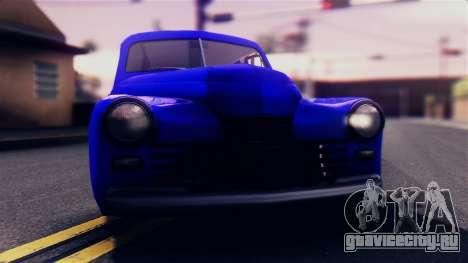 ГАЗ 20М Победа для GTA San Andreas вид сзади слева