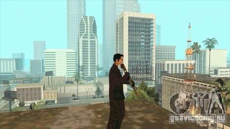 Вузи Му для GTA San Andreas второй скриншот