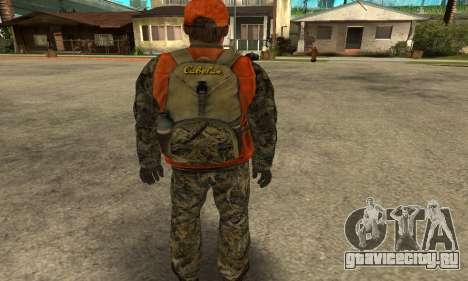 Job Man для GTA San Andreas четвёртый скриншот
