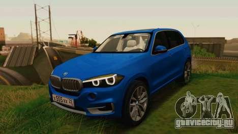 BMW X5 F15 2014 для GTA San Andreas вид сзади