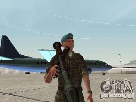 Боец ВДВ Украины для GTA San Andreas четвёртый скриншот