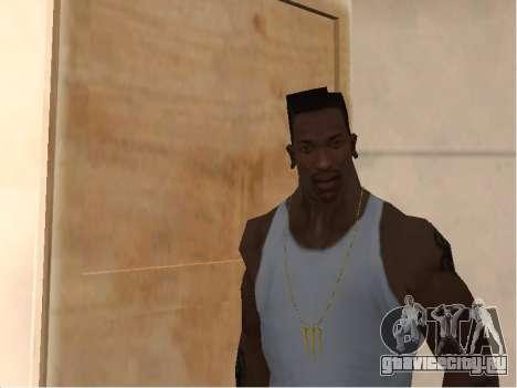 Цепь Monster Energy для GTA San Andreas второй скриншот