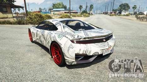 Dinka Jester (Racecar) Dollars для GTA 5 вид сзади слева