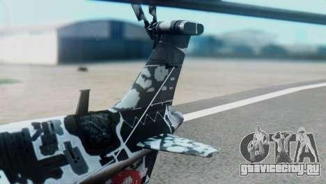 Changhe WZ-10 для GTA San Andreas вид сзади слева
