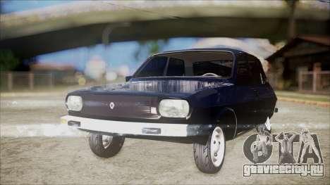 Renault 12 TL для GTA San Andreas