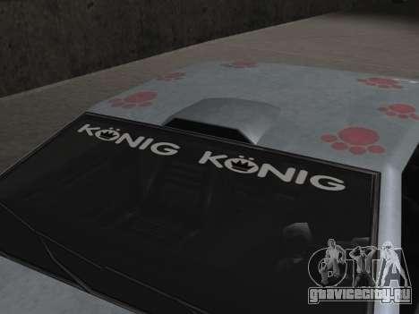 Elegy Paintjobs для GTA San Andreas вид снизу