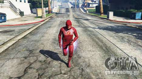 The Flash для GTA 5 второй скриншот