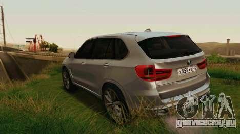 BMW X5 F15 2014 для GTA San Andreas колёса