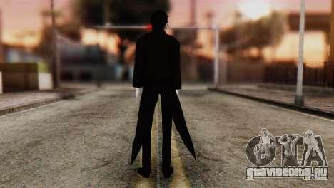 Sebastian Michaelis Kuroshitsuji для GTA San Andreas второй скриншот
