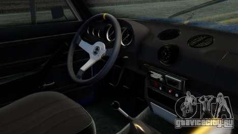 ВАЗ 2106 БК для GTA San Andreas вид справа