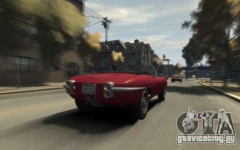 Enus Windsor Classic для GTA 4 вид сверху