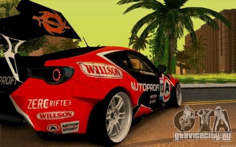 Toyota GT86 ZeroZver для GTA San Andreas вид слева