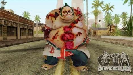 Pudge from DotA 2 для GTA San Andreas