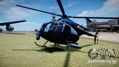 Buzzard from GTA 5 для GTA 4