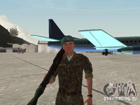 Боец ВДВ Украины для GTA San Andreas пятый скриншот