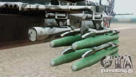 Changhe WZ-10 для GTA San Andreas вид справа