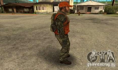 Job Man для GTA San Andreas пятый скриншот