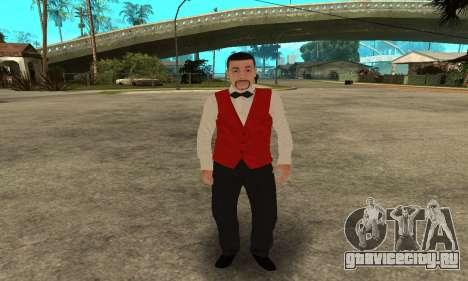 Casino Skin для GTA San Andreas третий скриншот
