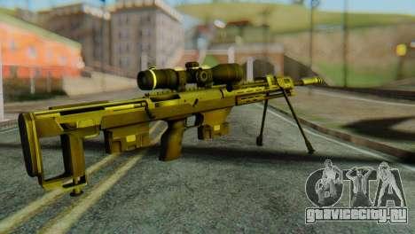 DSR50 Sniper Rifle для GTA San Andreas второй скриншот
