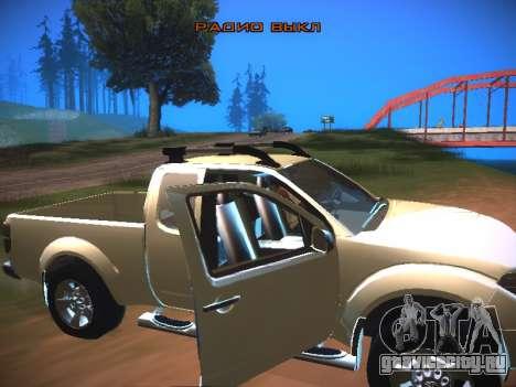 ENB Dark Orbit для GTA San Andreas второй скриншот