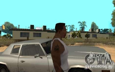Цепь Monster Energy для GTA San Andreas третий скриншот
