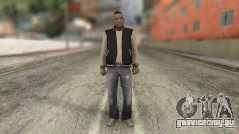 Luis Lopez Skin v5 для GTA San Andreas