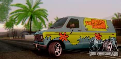 Ford E-150 Scooby Doo для GTA San Andreas вид сзади слева
