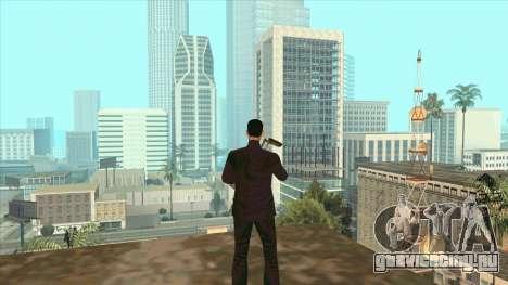 Вузи Му для GTA San Andreas третий скриншот