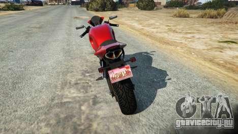 LC VC License plate для GTA 5 второй скриншот