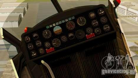 GTA 5 Dodo v1 для GTA San Andreas вид справа
