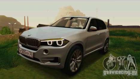 BMW X5 F15 2014 для GTA San Andreas двигатель