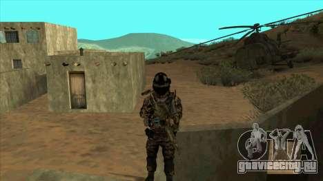 BF3 Soldier для GTA San Andreas пятый скриншот