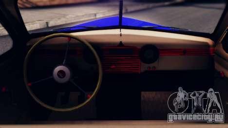 ГАЗ 20М Победа для GTA San Andreas вид справа